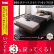 寝室 E-go 木製 木目 低い 収納 寝具 イーゴ 通気性 ベッド シンプル ロータイプ かっこいい ワンルーム セミダブル 一人暮らし インテリア ローベッド