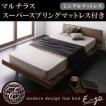 寝室 E-go 木製 木目 低い 収納 寝具 イーゴ 通気性 ベッド シンプル シングル 一人暮らし かっこいい ロータイプ ワンルーム インテリア スチール脚 040102337