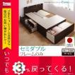 bed 収納 木製 国産 日本製 棚付き Fu-ton スリム 大容量 ベッド ベット 宮付き BOX構造 布団収納 組立設置 ふーとん シングル 引出し付き キャスター