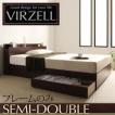 棚 充電 収納 寝具 棚付き ベッド ベット virzell 宮棚付き 洋服収納 収納付き ワンルーム 引出し収納 ヴィーゼル 木製ベッド 収納ベッド セミダブル 040110288