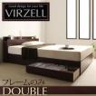 棚 充電 収納 寝具 棚付き ダブル ベッド ベット Dサイズ virzell 宮棚付き 洋服収納 収納付き ワンルーム 引出し収納 収納ベッド インテリア ヴィーゼル