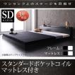 棚 宮付 収納 寝具 ベット 棚付き ベッド Verhill インテリア ローベッド 木製ベッド ヴェーヒル ローベット セミダブル ロータイプ 一人暮らし 棚付ベッド