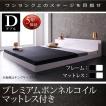 棚 宮付 収納 寝具 ベット ダブル 棚付き ベッド Verhill ローベッド ヴェーヒル 木製ベッド 低いベッド インテリア ロータイプ 棚付ベッド スノコベッド