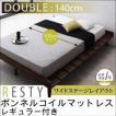 Resty すのこ ベッド ベット オシャレ シンプル シングル リスティー 低いベッド 木製ベッド ローベッド レギュラー丈 フロアベッド すのこベッド 040111973