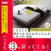 Resty すのこ ベッド ベット オシャレ シンプル シングル リスティー 低いベッド 木製ベッド ローベッド フロアベット レギュラー丈 フロアベッド 040111974
