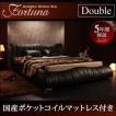ベッド ダブル 高級レザー デザイナーズベッド Fortuna フォルトゥナ 国産ポケットコイルマットレス付き ダブルベッド ベット マットレス付き デザインベッド