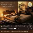 ベッド べっど ベット シングル 新生活応援 ローベッド 木製ベッド フロアベッド 棚付きベッド シングルベッド 照明付きベッド マットレス付き 040115559