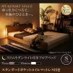 ベッド べっど ベット シングル 新生活応援 ローベッド 木製ベッド フロアベッド 棚付きベッド シングルベッド 照明付きベッド マットレス付き 040115562