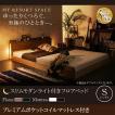 ベッド べっど ベット シングル 新生活応援 ローベッド 木製ベッド フロアベッド 棚付きベッド シングルベッド 照明付きベッド マットレス付き 040115568