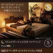 ベッド べっど ベット シングル 新生活応援 ローベッド 木製ベッド フロアベッド 棚付きベッド シングルベッド 照明付きベッド マットレス付き 040115571
