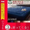 プレミアムマイクロ パッド一体型ボックスシーツ クイーン クイーンサイズ BOXシーツ 敷きパット 敷パッド 敷パット ベッド パッド ベット パット 布団シーツ