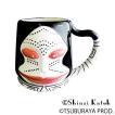 Shinzi Katoh ウルトラモンスターズコレクション マグ DADA ARK-1469