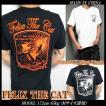 Tシャツ メンズ フィリックス ザ キャット Felix the Cat エレキ ギター 刺繍/プリント 半袖