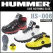 安全靴 スニーカー ハイカットタイプ HUMMER  ハマー ...