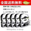 12mm 白地黒文字 NTS12K-5P 5個入 キングジム用 テプラPRO互換品 テープカートリッジ SS12K-5P 長さ8M(商品代引き不可)(ポイント消化)Z
