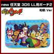 new NINTENDO 3DS LL 専用ポーチ2 和柄 Ver 妖怪ウォッチ