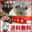 コーヒー豆 お得用 便利な200g×5セット合計1Kg 信州珈琲 自家焙煎 ブレンド コーヒー