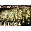 LED324球 つららイルミネーション シャンパンゴールド HG 【黒配線・ジョイントタイプ】