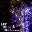 イベントの定番 イルミネーションLED200灯 各色
