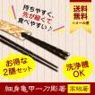 送料無料 高級箸「細身亀甲一刀彫箸」 黒 お得な2膳セット(500円/膳)