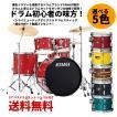 【オリジナル特典付き】タマ IE52KH6HC ドラムセット インペリアルスター【送料無料(一部地域除く)】