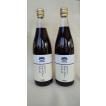 【白馬そだち】ブルーベリージュース720ml【しろうま農場】