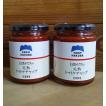 【白馬そだち】トマトケチャップ300ml【しろうま農場】