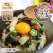 送料無料 ヌルねば料理に使うおいしい具材 40g×2 味...