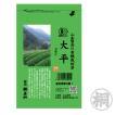 有機栽培茶 大平 100g お茶の葉桐 静岡のお茶屋 茶葉 静岡茶 緑茶 日本茶 煎茶 リーフタイプ
