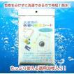 洗濯物 衣類 色移り防止シート 日本製 30枚入り 昭栄薬品