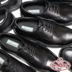 ドクターアッシー ビジネスシューズ DR-1008 DR-1009 DR-1010 Dr.ASSY 4E 幅広 撥水