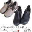 サイドリボンの幅広4E日本製本革婦人靴