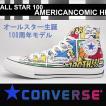 コンバース メンズレディーススニーカー オールスター100アメリカンコミック ハイカット マルチ converse allstar 100 americancomic hi アメコミ