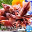 ホタルイカ ボイルホタルイカ 1kg【250g×4p】鳥取県 日本海 ブランド 食べやすい 新鮮 鮮度抜群【送料無料】