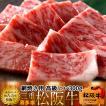 松阪牛 網焼き用 極上ヒレ300g[特選A5]松坂牛 三重県産 高級 和牛 ブランド 牛肉 焼き肉 お歳暮 ギフト
