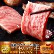 松阪牛 焼肉用 極上リブロース500g[特選A5]松坂牛 三重県産 高級 和牛 ブランド 牛肉 焼き肉 ギフト[母の日 ギフト]