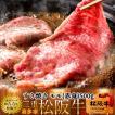 松阪牛 ギフト すき焼き用 モモ500g[特選A5]【木箱入】赤身 三重県産 高級 和牛 ブランド 牛肉 すきやき鍋