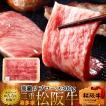 松阪牛 ギフト 焼肉用 極上リブロース300g[特選A5]三重県産 高級 和牛 ブランド 牛肉 焼き肉