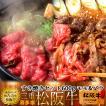 松阪牛 すき焼きセット 600g(モモ肉&肩バラ)[特選A5]ギフト 三重県産 高級 和牛 ブランド 牛肉 すきやき鍋