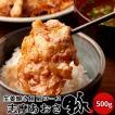 志摩あおさ豚 生姜焼き用 肩ロース 500g 三重県産 伊勢志摩 豚肉 肉の喜多家(きたや) 焼き肉