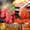 松阪牛 ギフト すき焼き&焼肉 2種セット 1kg モモ肉[特選A5]【木箱入】三重県産 高級 和牛 ブランド 牛肉 すきやき鍋 焼き肉