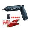 マキタ TD022DSHXB 7.2V 1.5Ah 充電式ペンインパクトドライバ 黒 バッテリー×2本・充電器・アルミケース付