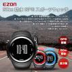 EZON GPS 搭載 スポーツ ウォッチ T031 5気圧 50m 防水 歩数計 BMI カロリー消費 アラーム 時報 ◇ALW-T031