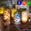 LED アロマディフューザー Kaleido-aroma カレイド アロマ KL-10370 テーブルライト アロマランプ