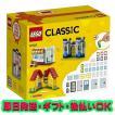 10703 LEGO レゴ クラシック アイデアパーツ建物セット /おもちゃ/ブロック