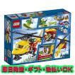 60179 レゴ(R)シティ 救急ヘリコプター /おもちゃ/ブロック