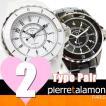 腕時計 レディース セラミック 腕時計 メンズ 人気 ピエールタラモン クリスマス 安心の 日本製クムーブメント搭載 プレゼント ブラック ホワイト