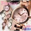 フォーエバーレディース腕時計FL1201