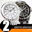 腕時計 メンズ腕時計 セラミック 人気 送料無料 メンズ ピエールタラモン 安心の日本製ムーブメント使用 プレゼント ブラック ホワイト ペアウォッチ