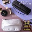 化粧ポーチ 大容量 機能的 大きめ メイクポーチ 使いやすい 小物入れ トラベルバッグ